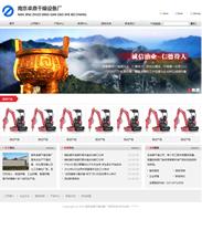 帝国cms简洁企业模板免费提供下载