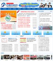 帝国cms教育培训类门户网站免费下载