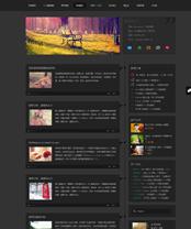 帝国cms个人博客模板免费下载之黑色质感