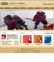 帝国cms仿布依布舍免费企业模板提供下载