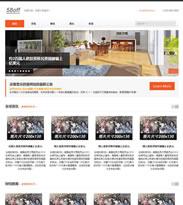 帝国CMS免费HTML5模版提供下载