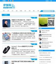 帝国cms免费模板下载之蓝色白底科技博客模板免费分享