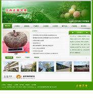 帝国cms免费模板之绿色食品企业网站模版下载