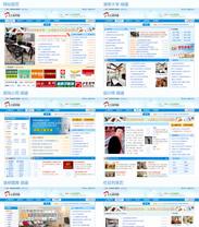 帝国cms装饰网模板免费下载DIV+CSS蓝色系模板
