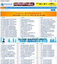 帝国cms蓝色新闻资讯文章下载综合网站模板