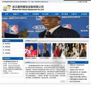 帝国cms模板之免费公司企业网站模板蓝色