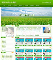 绿色帝国cms企业模板之农产品农家乐企业网站源码