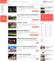 帝国cms橙色html5自适应文章图片模板
