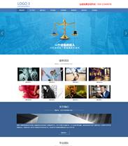 帝国CMS自适应咨询服务类企业公司网站模板