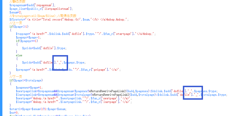 帝国cms信息列表分页的URL修改方法