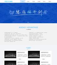 帝国企业模板之蓝色简约大气传媒文化广告咨询类公司网站模板带手机版