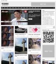黑白色自适应手机版帝国CMS模板瀑布流图文资讯博客类网站模板
