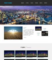 黑色帝国CMS综合行业企业网站网站模板带手机版