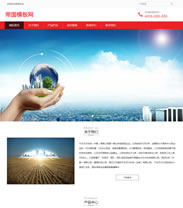 红色大气帝国cms自适应手机版公司企业网站模板
