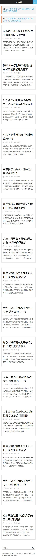 帝国cms全屏自适应手机版新闻文章资讯个人博客网站模板_手机首页模板