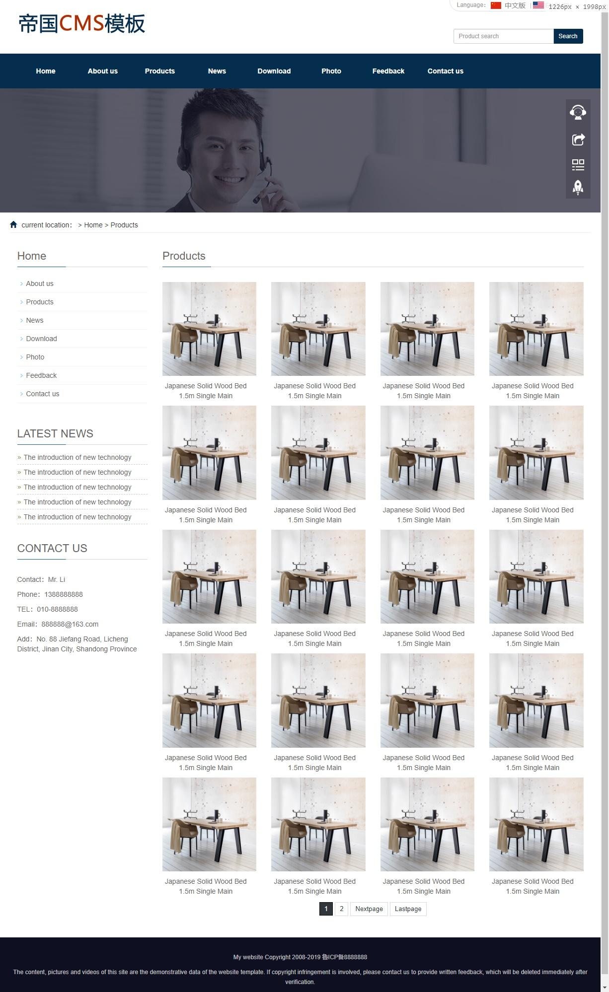 响应式自适应手机帝国cms中英文外贸企业网站模板_英文版产品列表页
