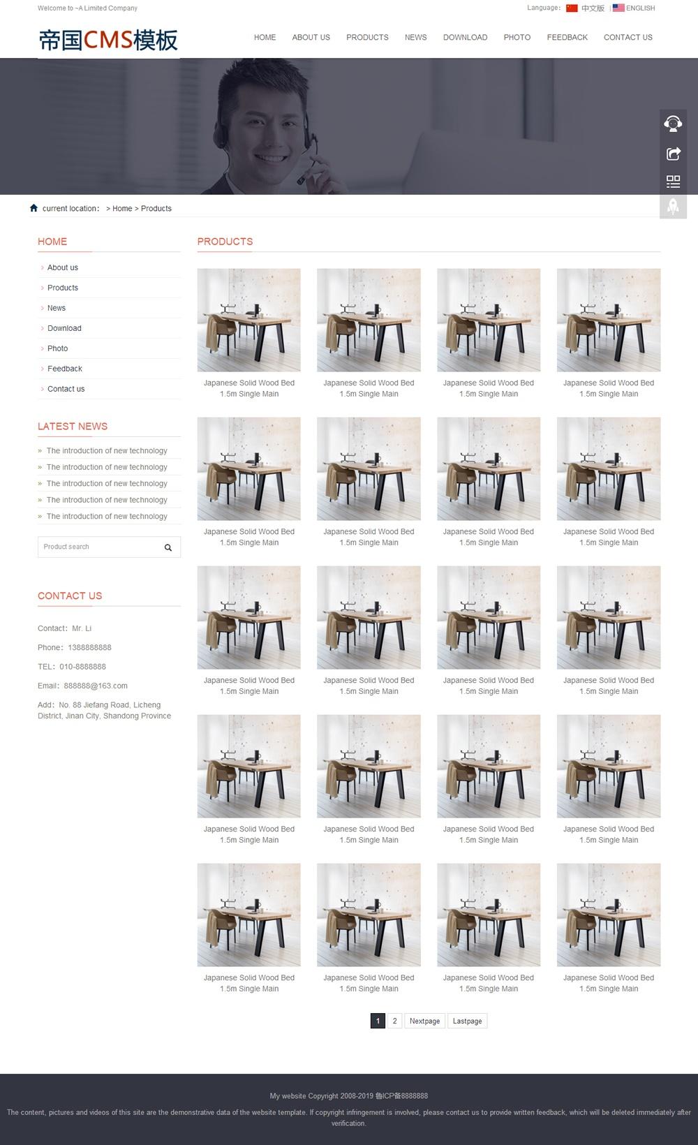 中英文双语自适应帝国cms企业网站模板外贸企业网站源码_英文版产品页