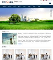 响应式自适应手机帝国cms中英文外贸企业网站模板