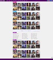 帝国cms紫色QQ头像非主流空间网站模板