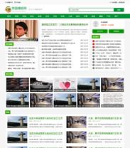 帝国cms绿色新闻文章门户网站模板加手机版加自适应会员模板可改颜色