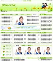 帝国cms绿色学校网站程序源码模板
