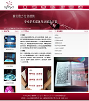 帝国cms6.0企业模板