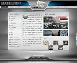 帝国模板中英双语企业网站