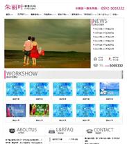 帝国cms 模板摄影网站模板