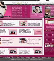 帝国CMS 时尚紫色DIV CSS模板