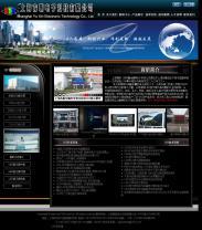 帝国cms黑色企业网站模板