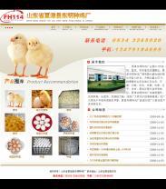 帝国cms6.0东明种鸡厂
