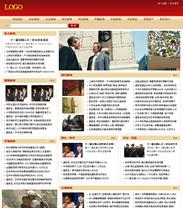 帝国cms红色新闻文章资讯文学大气模板