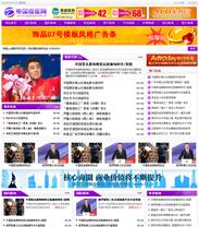 帝国cms紫色大气资讯新闻文章模板