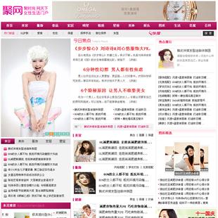 帝国cms紫色女性门户网站模板