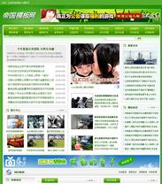 帝国cms绿色新闻文章资讯大气模板