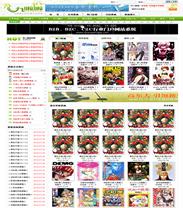 帝国cms绿色动漫漫画图片模板