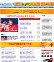 蓝色资讯新闻文章帝国cms模板