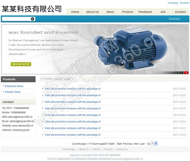 帝国cms通用外贸英文企业网站程序源码_新闻列表