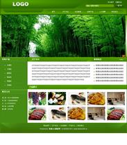 帝国cms绿色农家乐企业网站模板