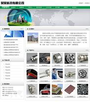 帝国cms绿色企业公司网站模板科技领先