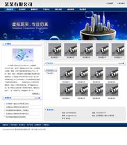 帝国cms企业模板蓝色经典大气