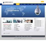 帝国cms适合电子科技公司网站模板