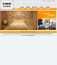 帝国cms橙色艺术装饰企业公司模板