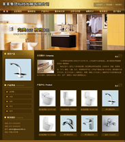 帝国cms卫浴企业网站模板完美组合