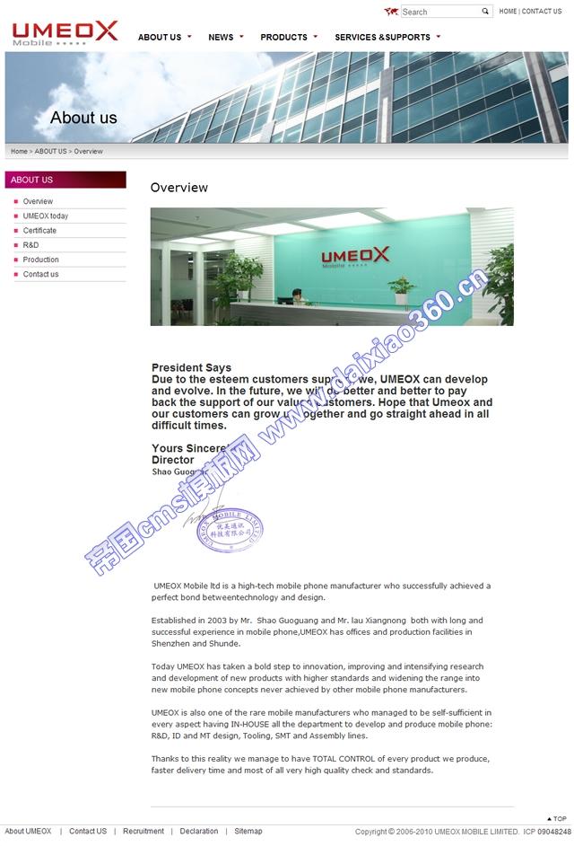 帝国cms英文外语外贸企业经典大气模板_单页