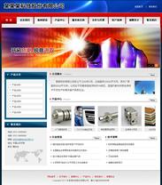 帝国cms企业之产品抽象科技模板
