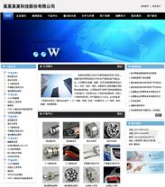 蓝黑色企业建站网站程序源码帝国cms模板