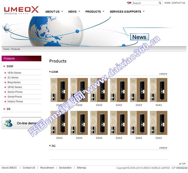 帝国cms英文外语外贸企业经典大气模板_产品频道