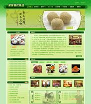帝国cms餐饮食品企业绿色模板