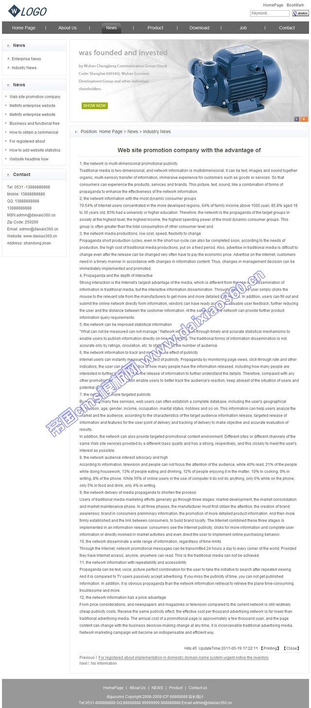 帝国cms通用灰白色外贸英文企业网站_新闻内容